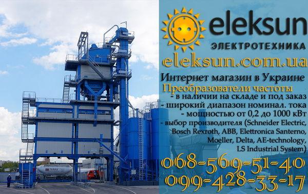 Частотные преобразователи ABB в интернет магазине электротоваров Элексан