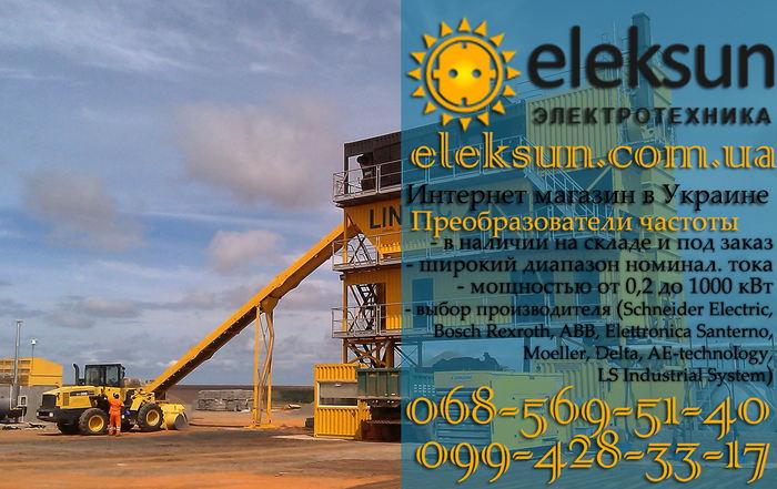 Частотные преобразователи в магазине электротехники Eleksun