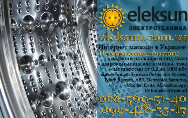 Преобразователи частоты Eleksun
