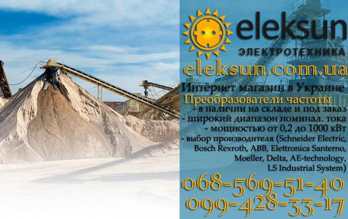 Преобразователи частоты Altivar в интернет магазине электротехники Элексан