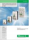 Каталог по автоматическим выключателям LZM Eaton (Moeller)