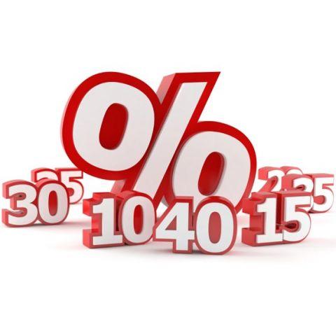 Осенние снижение цен!
