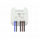 (VS116B/230) Вспомогательное реле в монтажную коробку VS116B/230. AC 230 V. 1x16A перекидной контакт. ELKO
