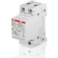 2CTB803873R5600 Ограничитель перенапряжения OVR T2 4L  40кА 275V P QS 4P тип 2 распред.щит ABB